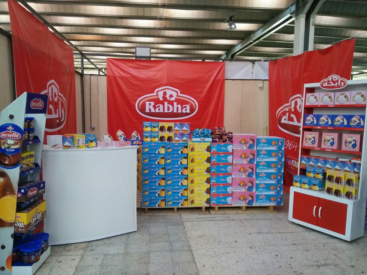 المستهلكون الجزائريون »سوق بجاية 2019